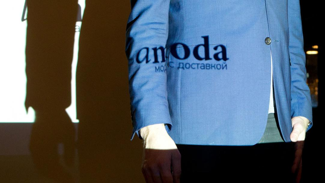 Работа моделью ламода работа девушкам иркутск