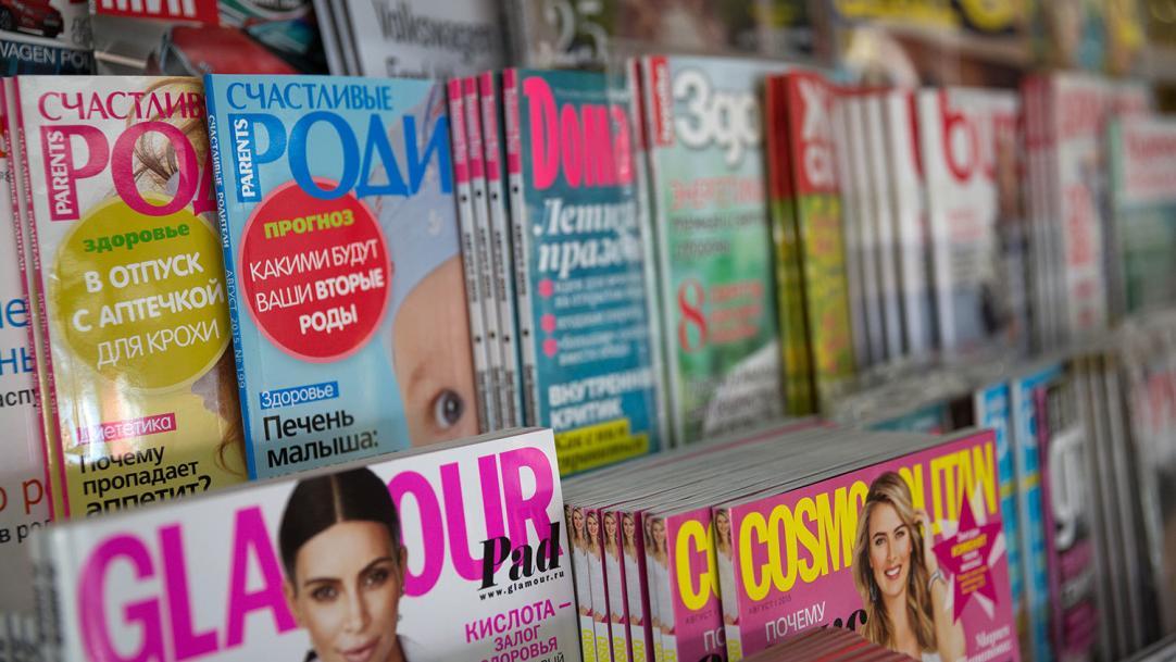 Журналы по фотографии кастинги моделей в киеве