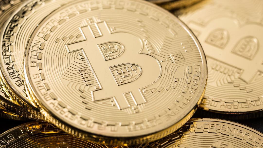 ministro bitcoin per cpu)