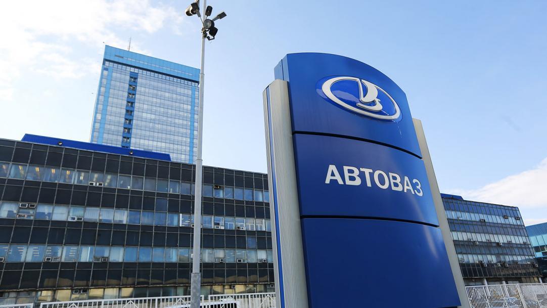 АвтоВАЗ» сможет размещать деньги в Renault Finance - Ведомости