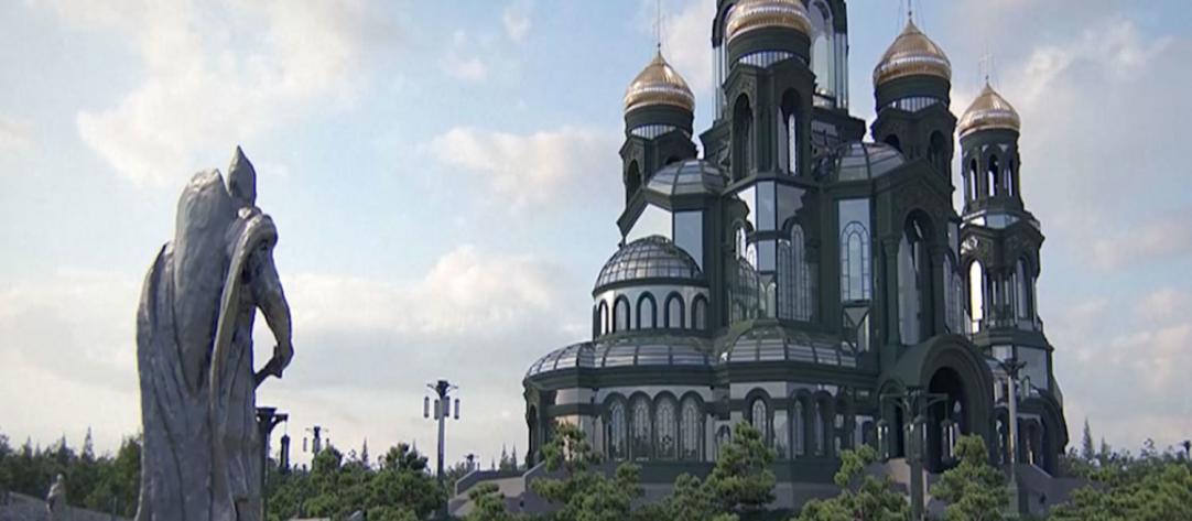 Каким будет главный храм Вооруженных сил России - Ведомости