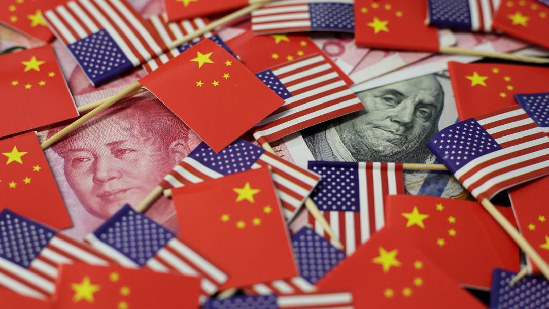 Новый этап торговой войны США и Китая может привести к падению цен на сырье  - Ведомости