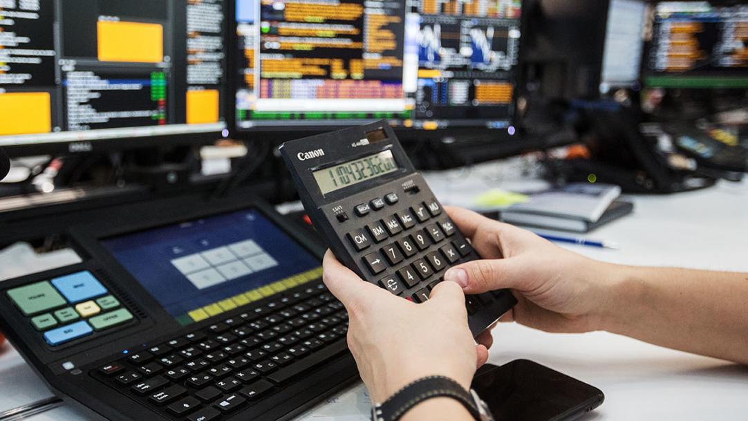 Для инвесторов в ценные бумаги придумали новые налоговые льготы - Ведомости