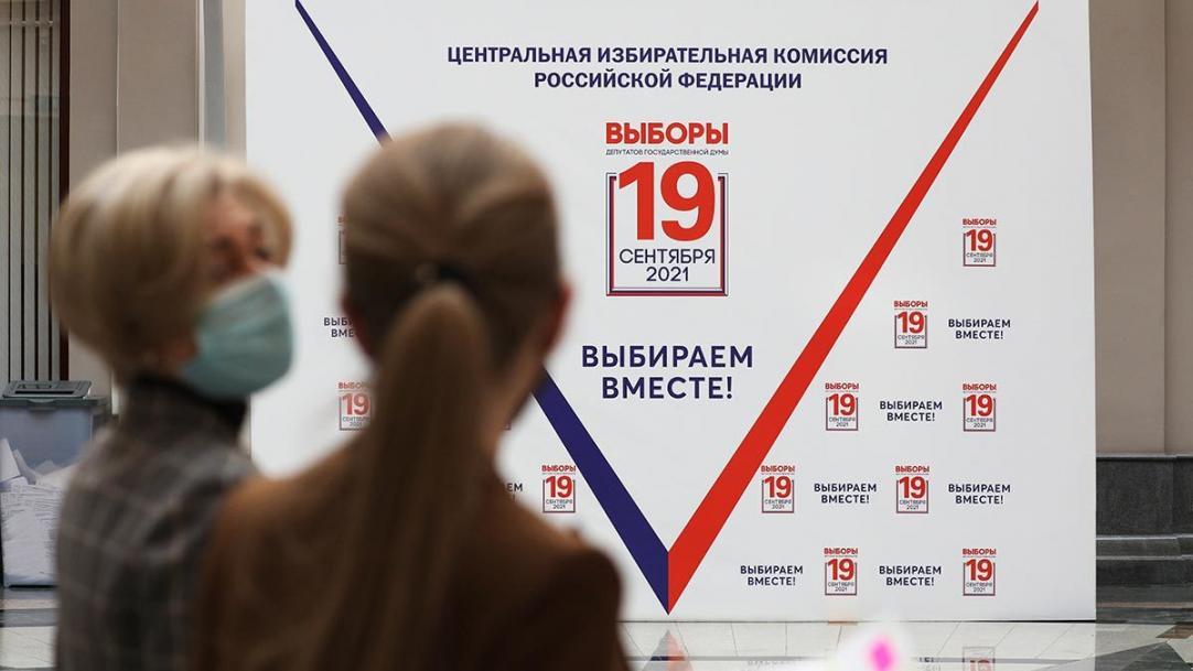 Социологи представили последние прогнозы по результатам выборов в Госдуму - Ведомости
