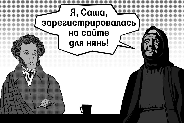 Почему для обычных россиян выезд в США стал проблемой