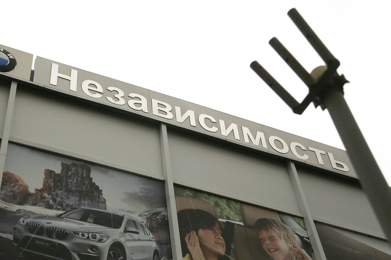 Автосалоны москвы независимость мазда купить авто в москве с пробегом в ломбарде