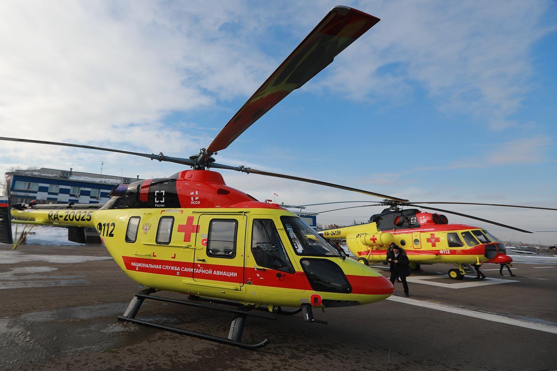 Летного вертолета ансат часа стоимость ломбарды москвачасовые