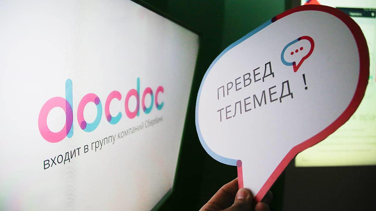 Сбербанк запустил бесплатную психологическую помощь для россиян ...