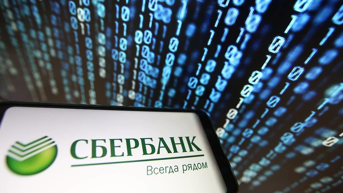 эфириум на сбербанк changeinfo.ru